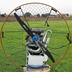 minari F1 elica eprops carbon propeller paramotor paratrike powered paragliding ppg